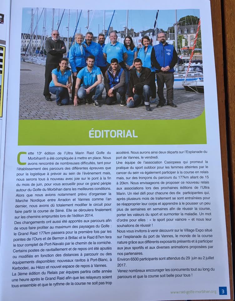 brochure ultra marin2
